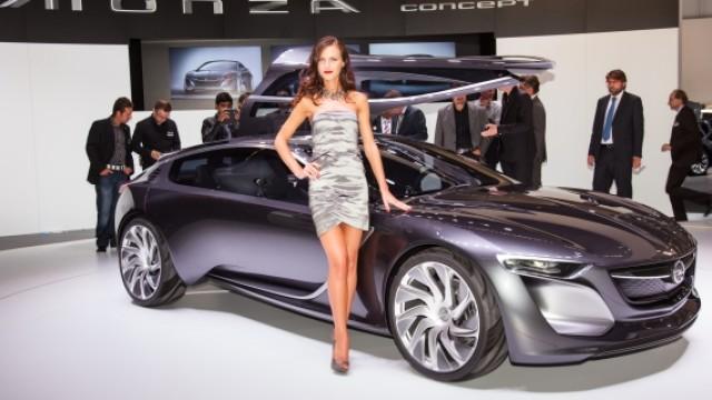 U Frankfurtu počeo salon automobila