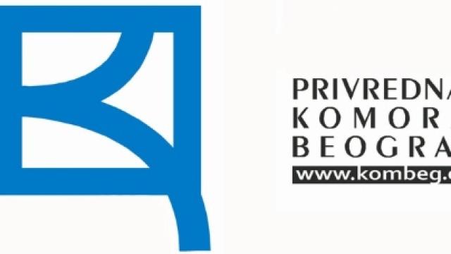 Konkurs za pronalaske, dizajnerska rešenja i tehnička unapređenja