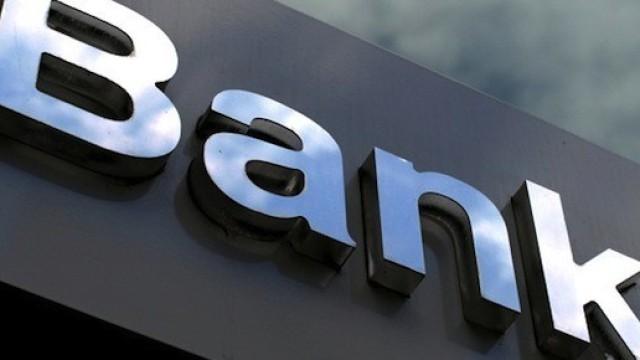 Mogućnosti za osnivanje banke dijaspore