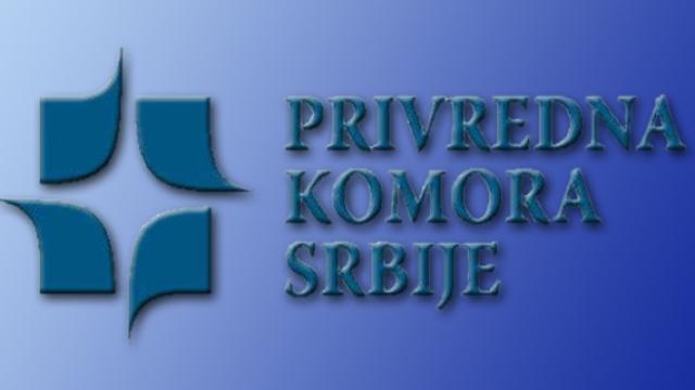 """Dodeljene godišnje nagrade """"Najbolje iz Srbije"""""""
