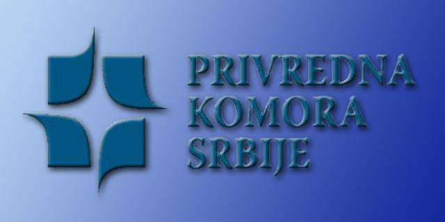made-in-germany-rs-privredna-komora-srbije