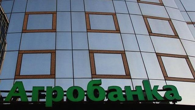 Propale srpske banke napravile 800 miliona eura štete
