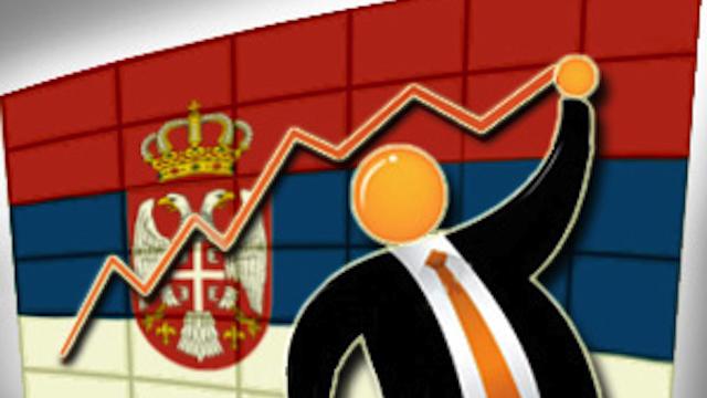 """Petnaest godina """"Reforme javnih finansija u Srbiji"""""""