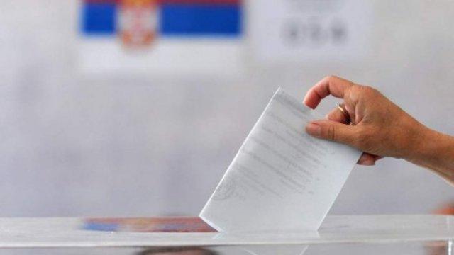 Rezultati parlamentarnih izbora u Srbiji