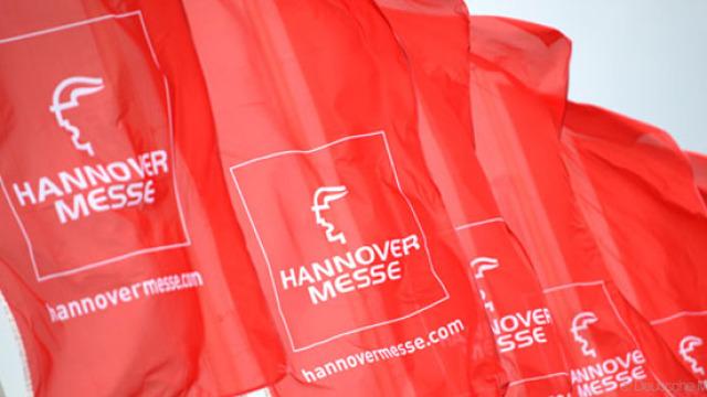 Onlajn Sajam industrije u Hanoveru