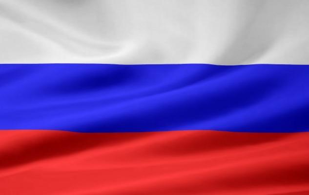 made-in-germany-rs-ruska-zastava