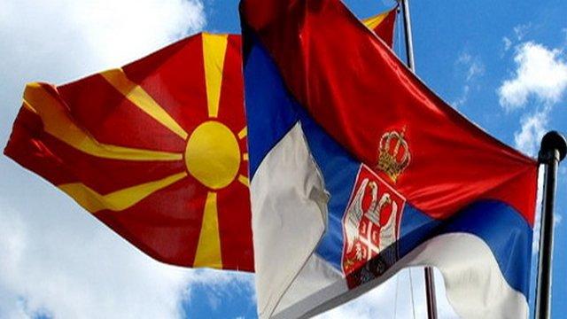 made-in-germany-rs-makedonska-srpska-zastava