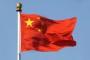 Na samit dolazi 200 kineskih privrednika
