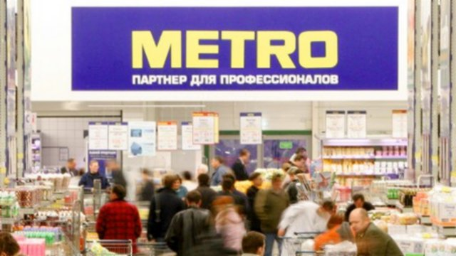 made-in-germany-rs-metro-rusija