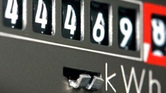 Nemački softver za srpsku energetsku efikasnost