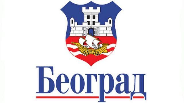 Beograd traži partnera za upravljanje otpadom