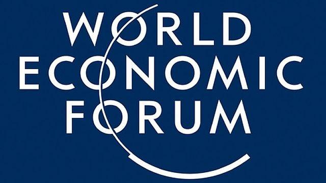 Sutra počinje ekonomski forum u Davosu
