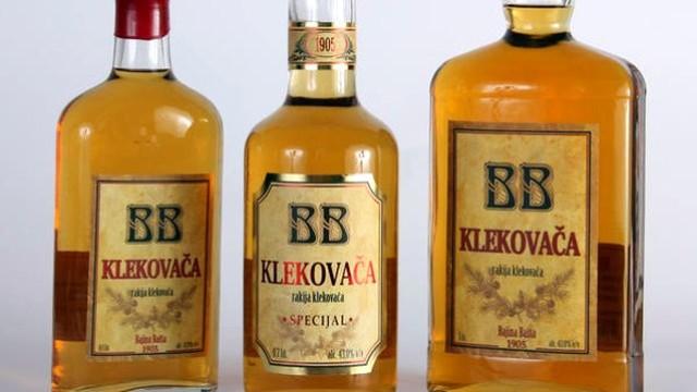 Prvi beogradski sajam pića i tečne hrane