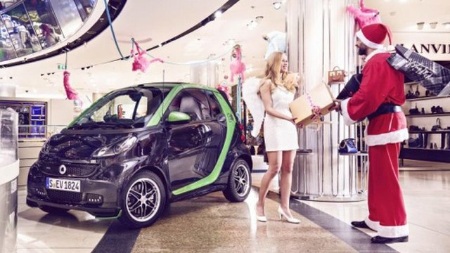 made-in-germany-rs-smart