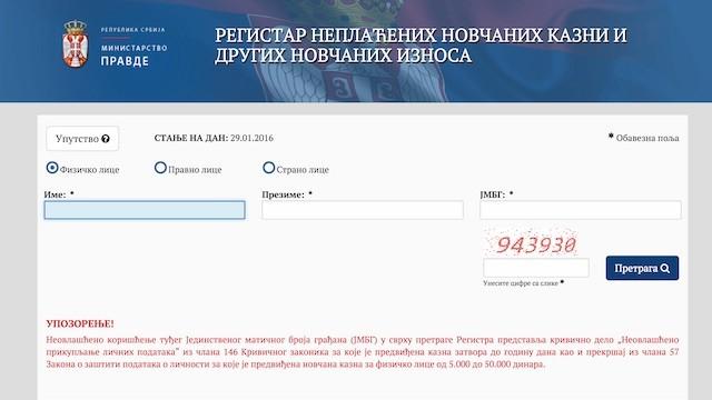 Objavljen Registar neplaćenih kazni