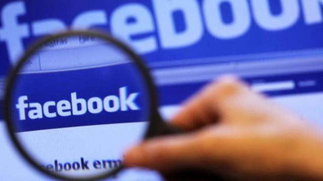 Crna lista srpskih trgovaca na Fejsbuku!