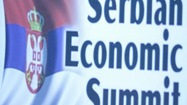U Beogradu počinje 19. ekonomski samit Srbije