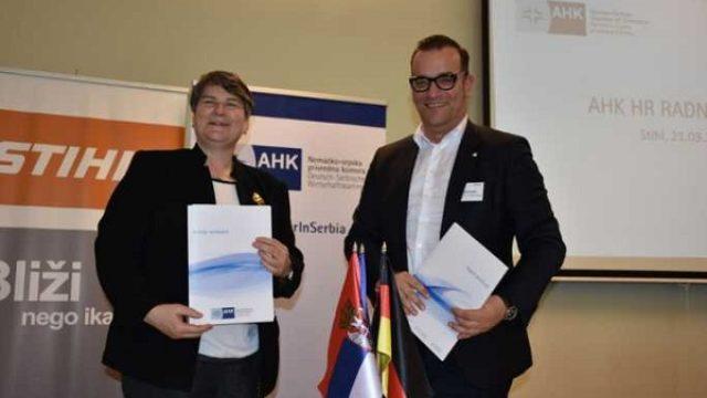 Sporazum AHK i Bg Univerziteta o usavršavanju studenata