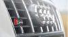 Audi ukida treću smenu zbog pada prodaje