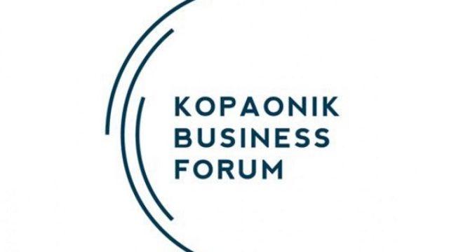 Kopaonik biznis forum od 3. do 6. marta