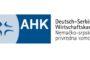 Veb seminar AHK Srbije na temu državne pomoći kompanijama u Srbiji