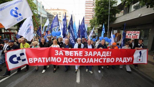 Danas u Beogradu zajednički protest sindikata