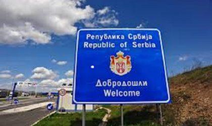 Od danas omogućen slobodan ulazak u Srbiju