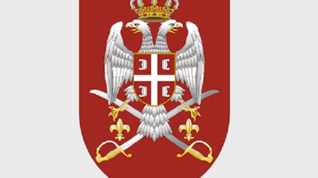 Vojska Srbije prodaje 68 kompleksa i objekata